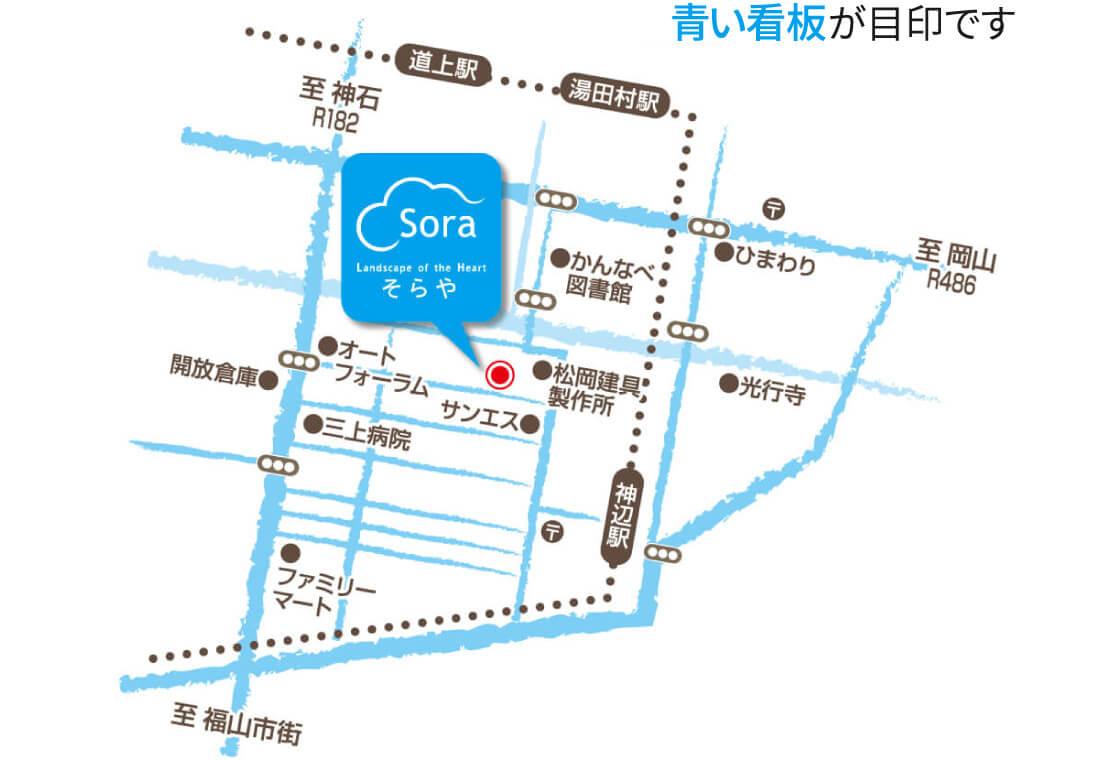 SORA_マップ